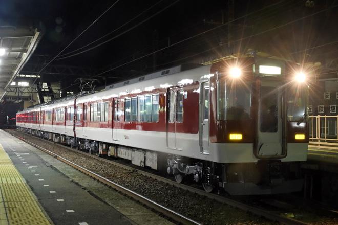 【近鉄】5211系VX11 五位堂出場回送