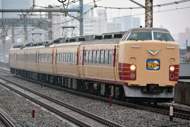【JR東】189系M51編成 かいじ186号運転