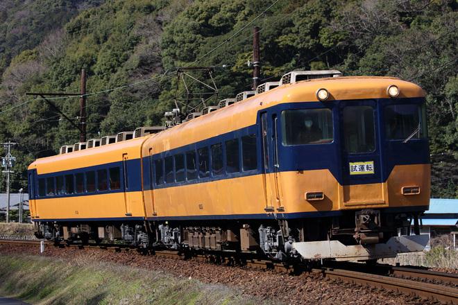 【大鉄】16000系16002F 出場試運転