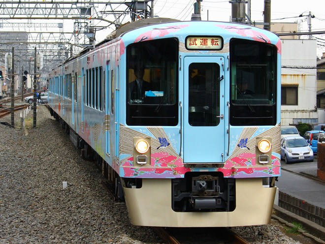 【西武】4000系「旅するレストラン 52席の至福」出場試運転