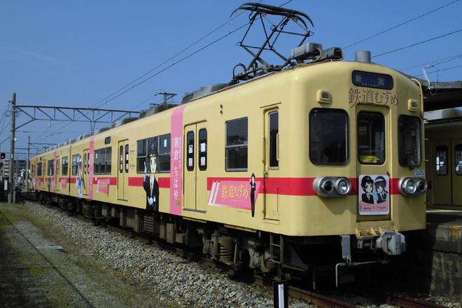 【西鉄】600形「鉄道むすめ」ラッピング運行