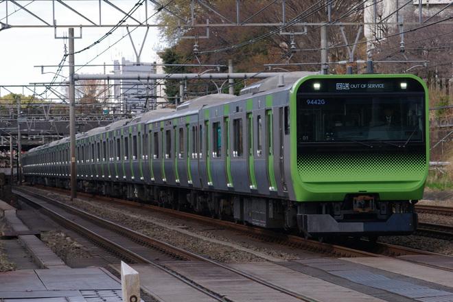 【JR東】E235系トウ01編成 ダイヤ改正に伴う運用調整回送