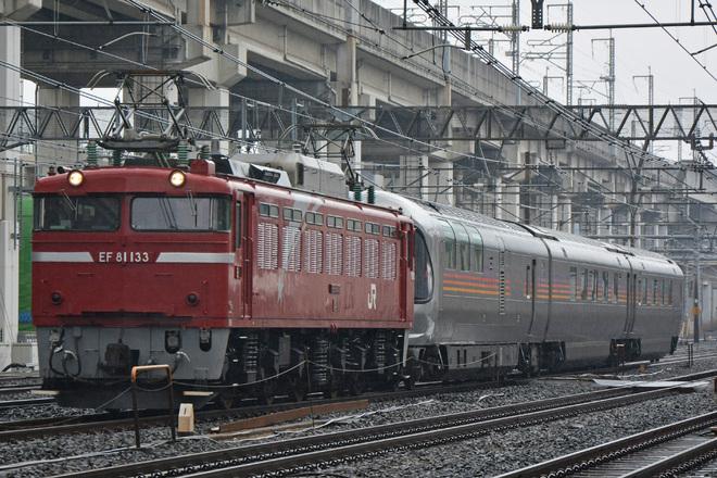 【JR東】E26系カシオペア 大宮総合車両センター入場