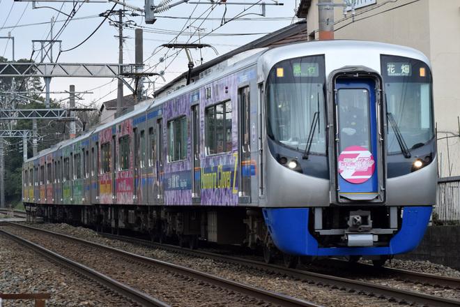 【西鉄】3000形「ももクロラッピング電車」ヘッドマーク変更