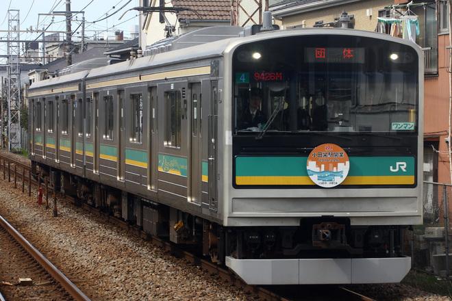 【JR東】小田栄駅開業記念 団体臨時列車運転
