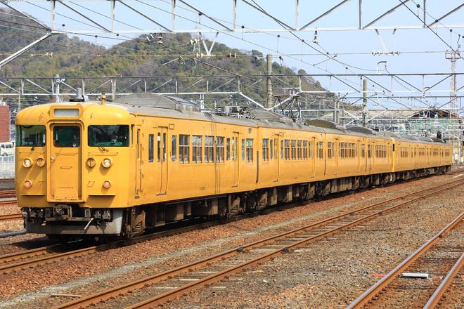 【JR西】115系3000番台・3500番台 広島地区での運用を終了