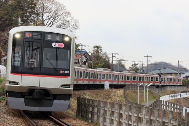 【東急】5050系4102F 長津田車両工場入場