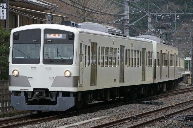 【西武】新101系261F 秩父線で試運転