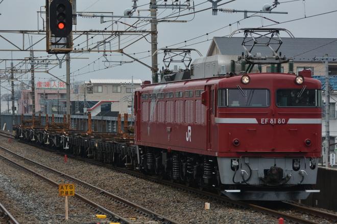 【JR東】EF81-80牽引 新宿工臨返空
