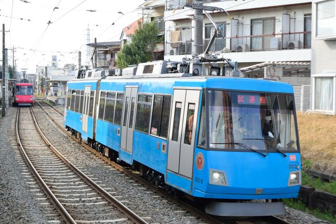 【東急】世田谷線 300系302F 試運転