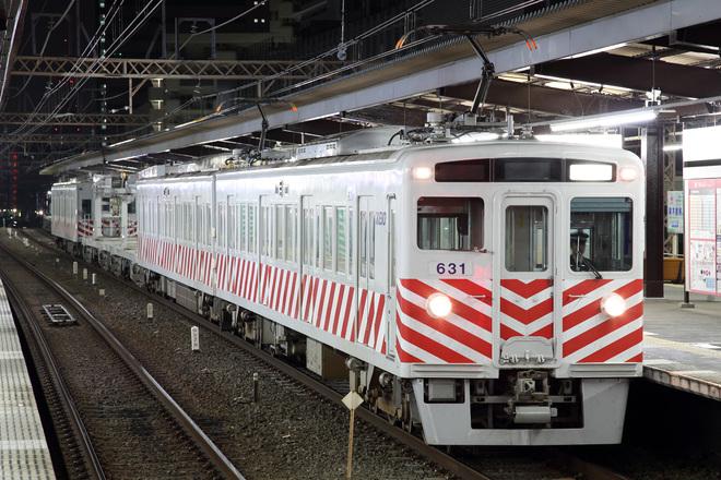 【京王】デワ600+チキ290形による工事列車