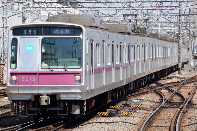 【メトロ】8000系8113F 試運転