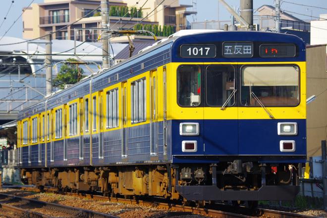 【東急】1000系1017F(デハ3450形風塗装)営業運転開始