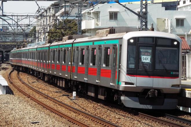 【東急】5000系5115F試運転