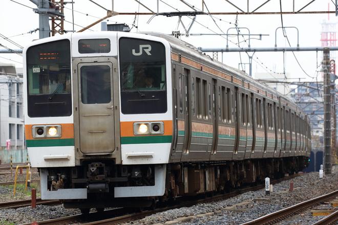 【JR東】211系A27編成疎開返却回送