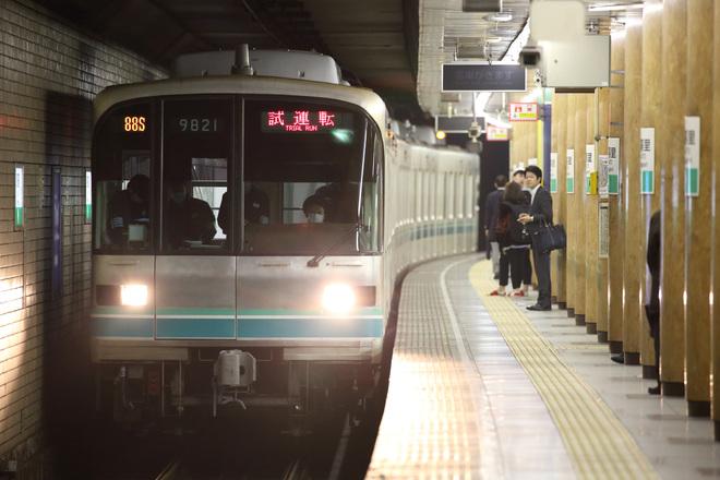 【メトロ】9000系9121F綾瀬工場出場試運転