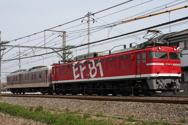 【JR東】EF81-95牽引ゆうマニ返却回送