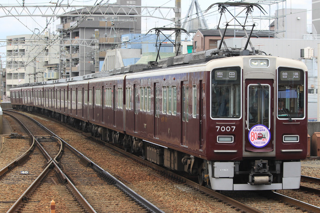 【阪急】『神戸市内高架延伸線開通80周年記念』HM掲出