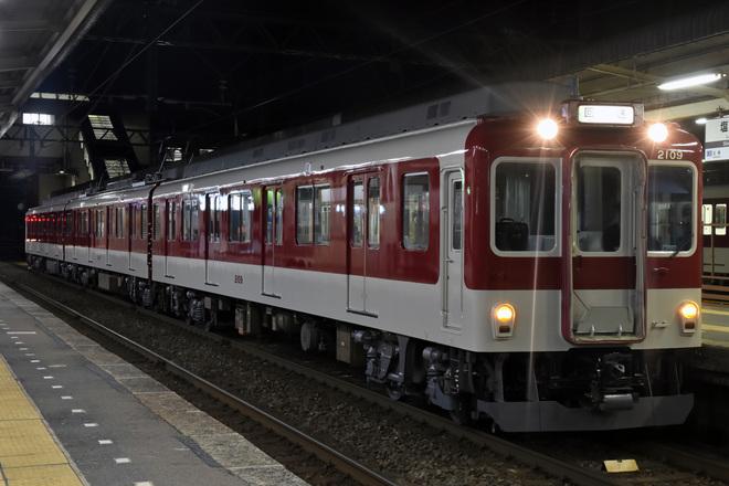 【近鉄】2000系XT09出場回送