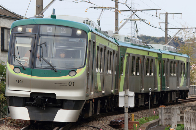 【東急】7000系7101F 長津田車両工場出場