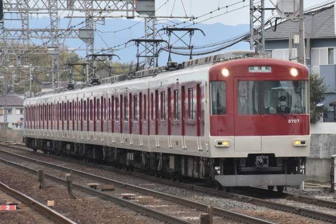 【近鉄】3200系 KL07 出場試運転