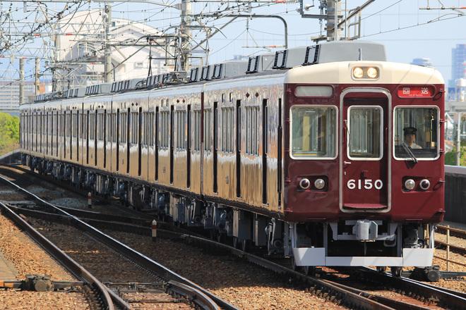 【阪急】7000系6050F返却回送