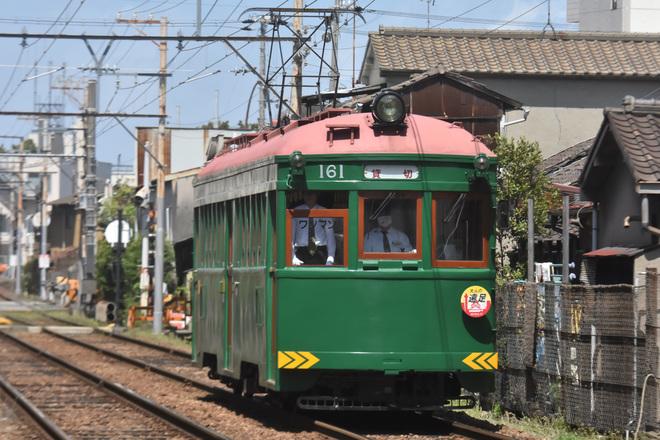 【阪堺】モ161を使用した貸切列車「大人の遠足号」