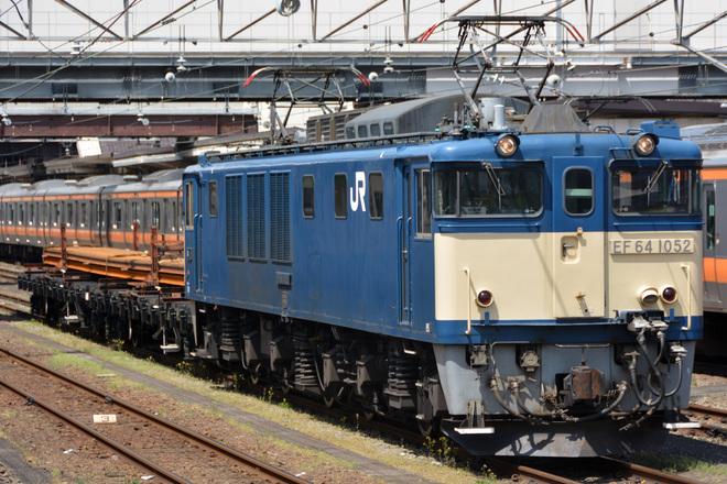 【JR東】EF64-1052牽引拝島工臨運転