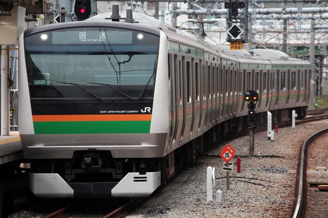 【JR東】E233系ヤマU220編成東京総合車両センター出場