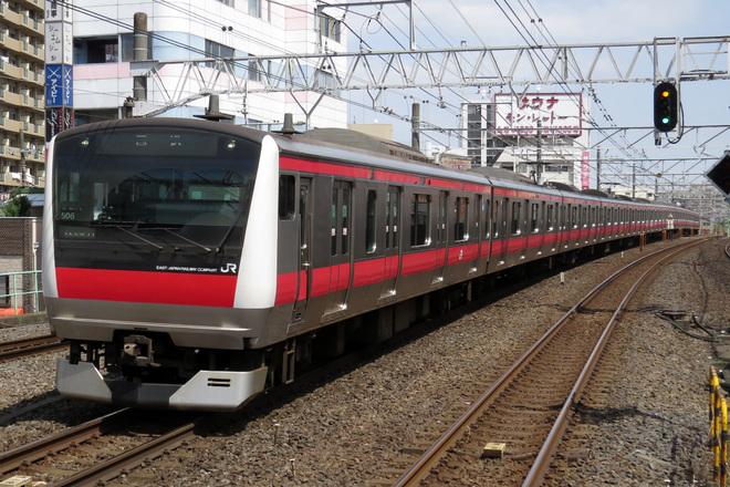 【JR東】E233系ケヨ506編成 東京総合車両センター入場