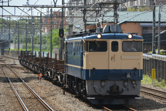 【JR東】EF65-1103牽引東高島工臨返空