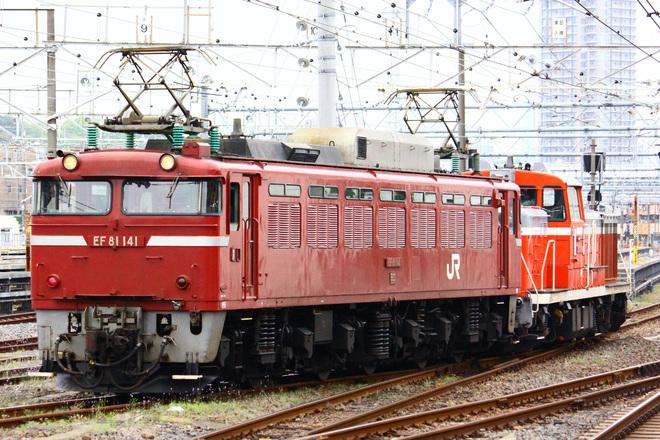 【JR東】DE10-1685秋田車両センター出場