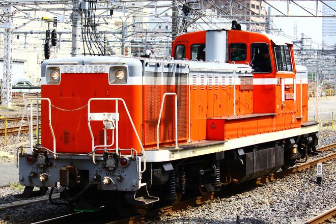 【JR東】DE10-1752 試運転