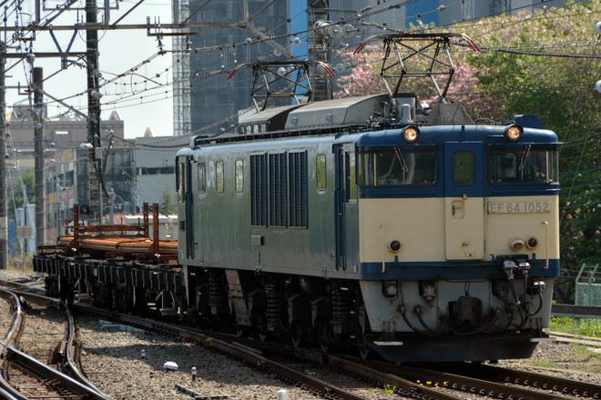 【JR東】EF64-1052牽引 初狩工臨運転