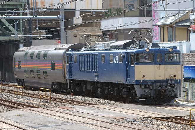 【JR東】E26系 スロネE27-1 大宮入場配給