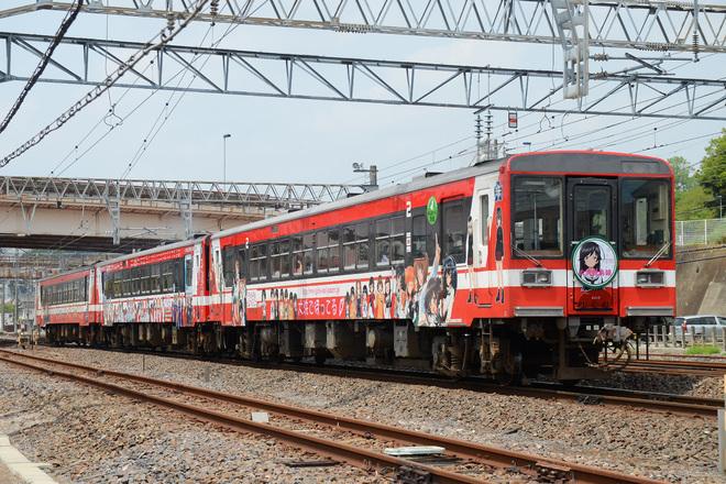 【鹿臨】6000形 ガルパンラッピング車 3両編成臨時列車