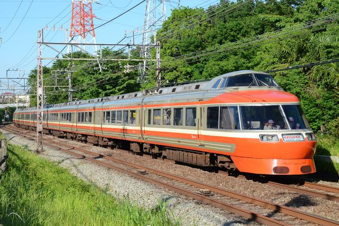 【小田急】7004F(LSE) 特別団体専用列車運転