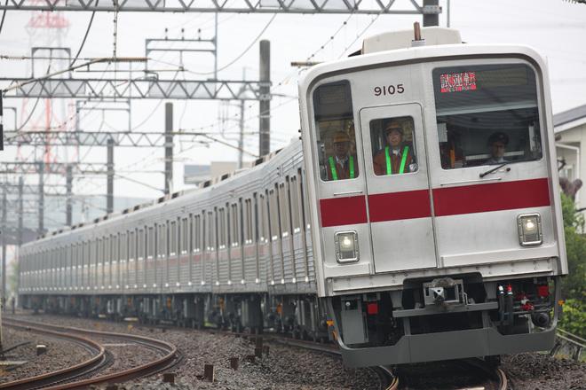 【東武】9000系9105F川越工場出場