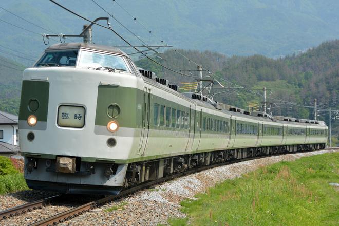 【JR東】189系 快速桔梗ケ原ワイナリー号 運転