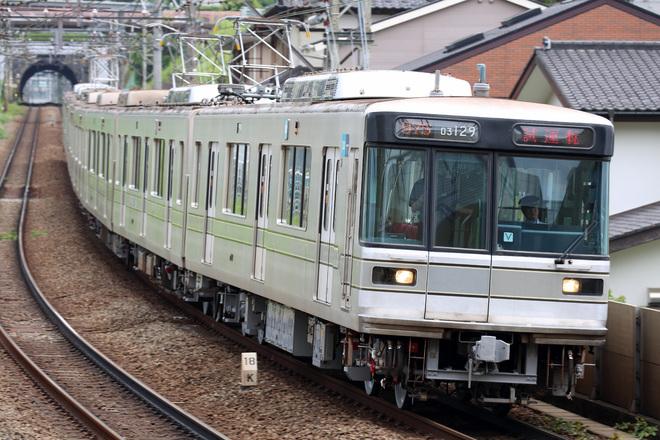 【メトロ】03系03-129F 鷺沼工場を出場