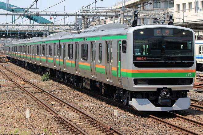 【JR東】E231系コツS-29編成大宮総合車両センター出場