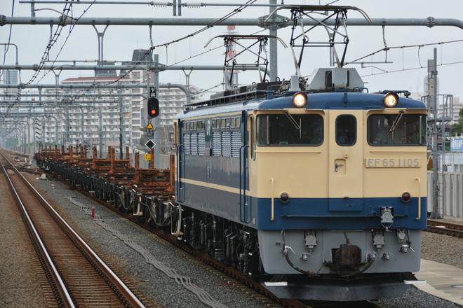 【JR東】EF65-1105牽引八王子工臨返空