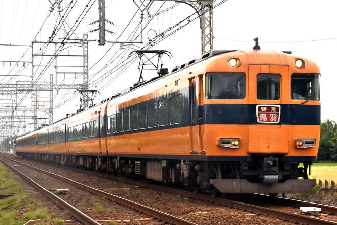 【近鉄】12600系重連運転