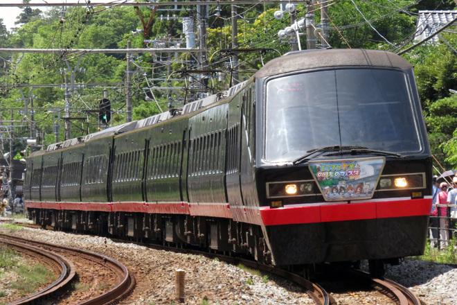 【伊豆急】2100系黒船電車 「よこすかYYのりものフェスタ2016」