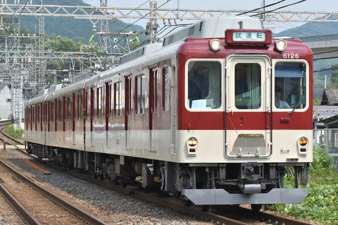 【近鉄】6020系C31出場試運転
