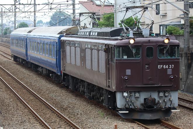 【JR東】オロハネ25-502・503廃車回送