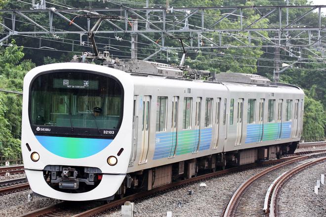 【西武】30000系32103F 武蔵丘車両検修場入場