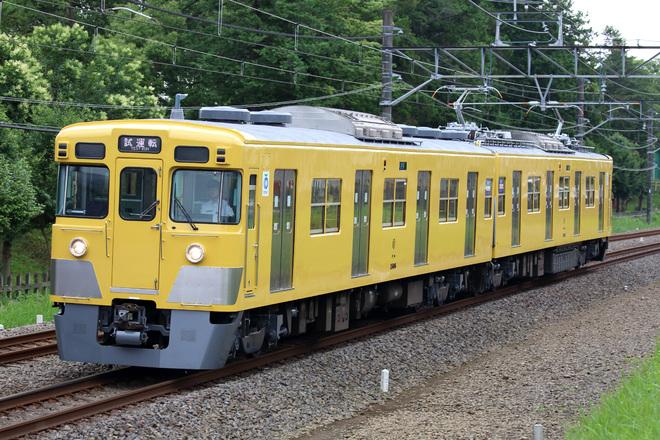 【西武】2000系2405F 出場試運転