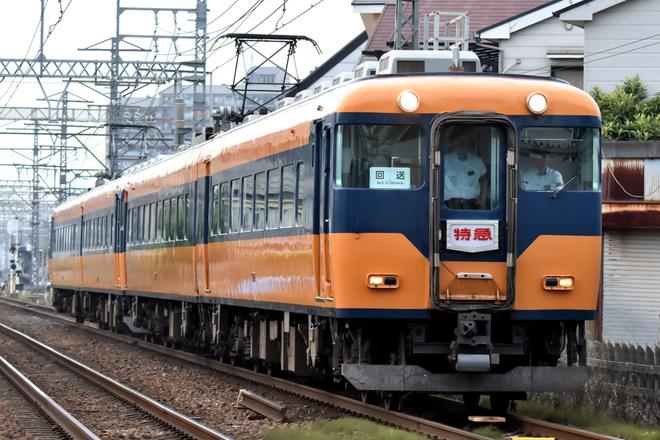 【近鉄】16000系Y51入場回送
