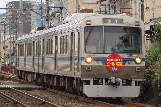 【静鉄】ビール列車運行